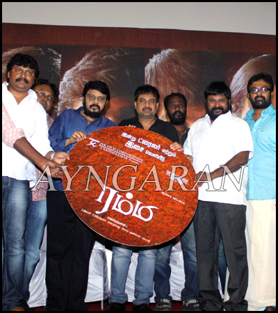 Rummy Movie Trailer Launched