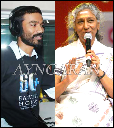 Dhanush sings with Veteran singer S Janaki