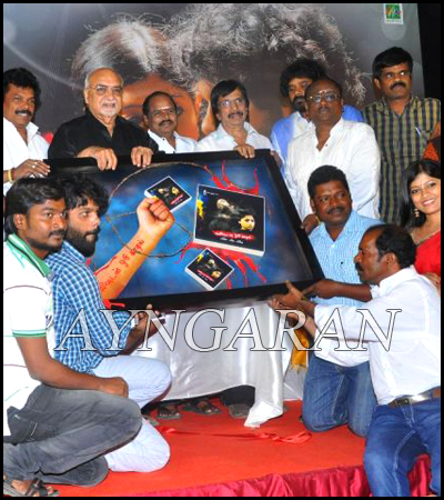 Valiyudan Oru Kadhal Audio Released