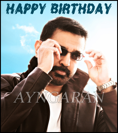 Happy Birthday to Ulaganayagan Kamal