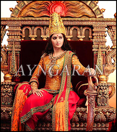 Anushka's Rudhramadevi first look