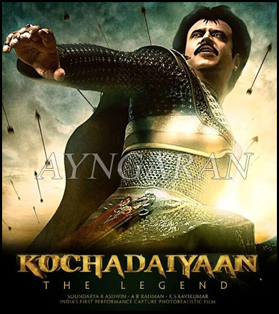 Kochadaiyaan is getting ready for the Pongal 2014