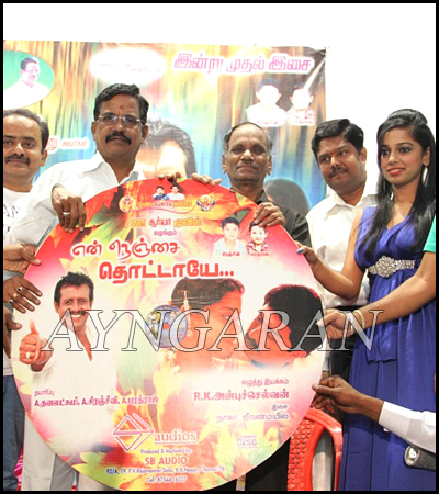 En Nenjai Thottaye Audio Launched