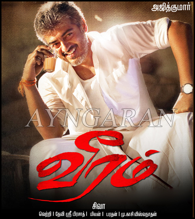 Veeram Latest Updates