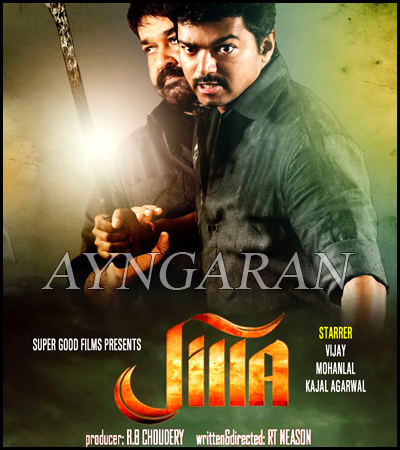 Jilla confirmed  for a Pongal 2014 release