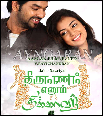 Thirumanam Ennum Nikkah First Look revealed