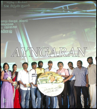 Pannaiyarum padminiyum Movie Audio Launched