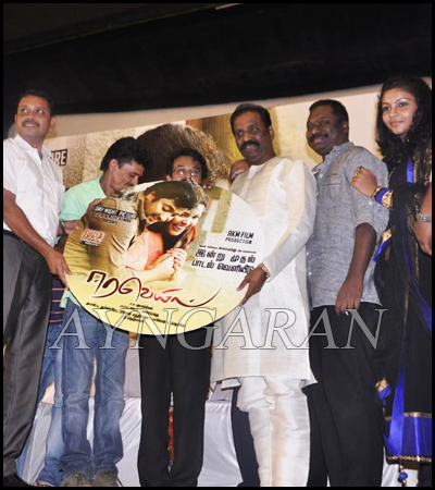 Eera Veyil Audio Launched