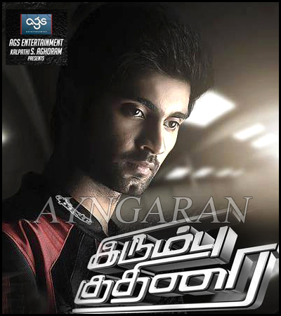 Irumbu Kuthirai to be an action entertainer