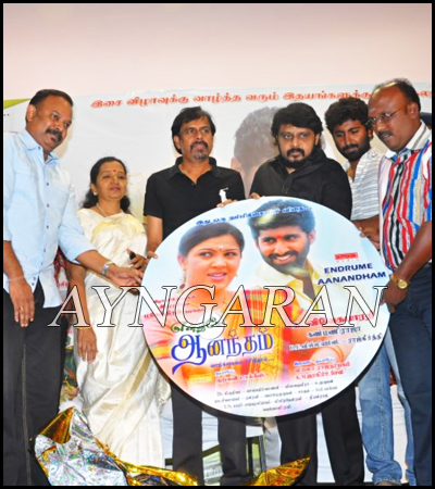 Endrume Anandham Audio Launched