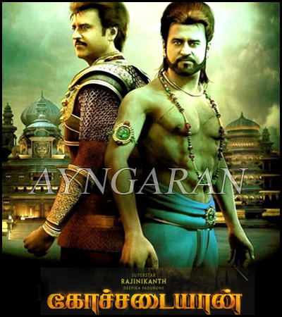 Kochadaiyaan Audio on 12-12-13