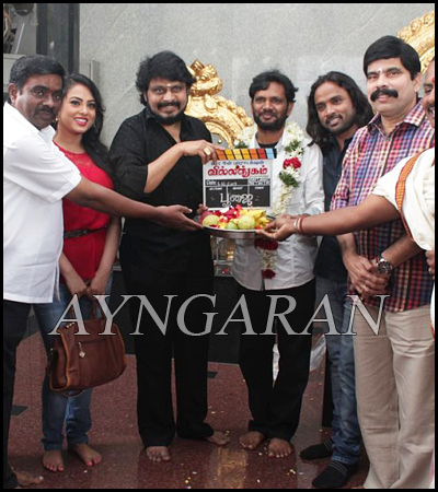 Villangam Movie Launched