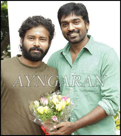 Thirudan Police Movie Launched