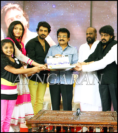 Moondram Paarvai Movie Launched