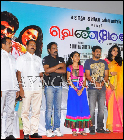 Venmegam Movie Press Meet held