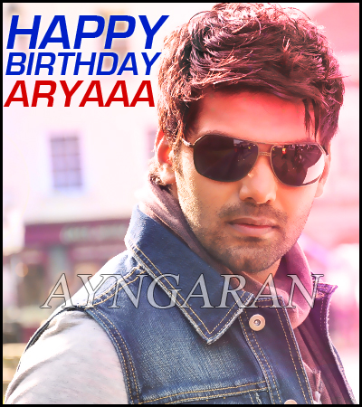 Happy Birthday to Arya