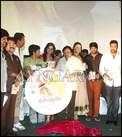 Nimirndhu Nil Audio Launched