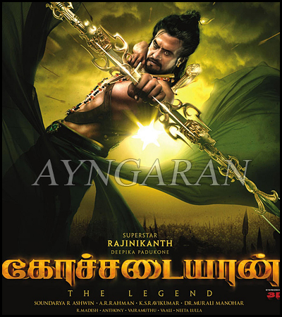 Kochadaiyaan Audio Launch Pushed to January