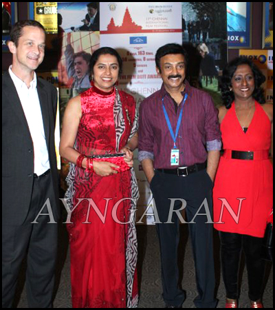 11th CIFF Red Carpet at INOX