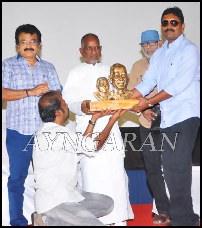 Oru Oorla audio launched