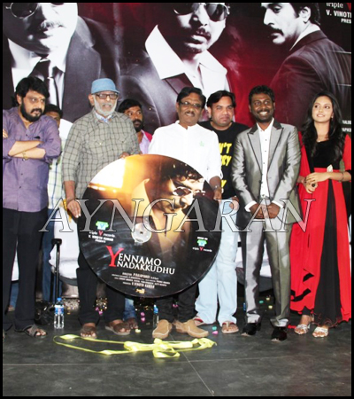 Yennamo Nadakudhu Audio Launched