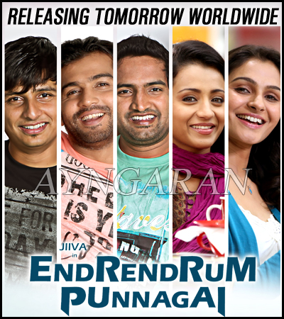 Endrendrum Punnagai Big release tomorrow