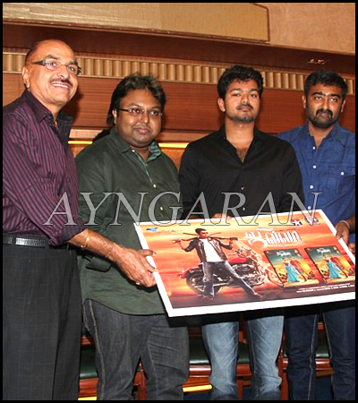 Jilla Audio Launched