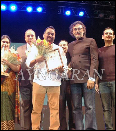 11th CIFF Closing and Award Function held