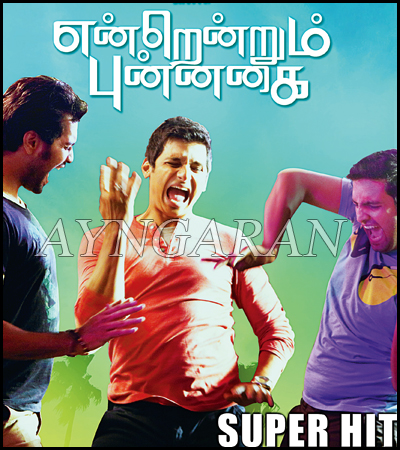 Endrendrum Punnagai - Rich and Vibrant Romantic Entertainer