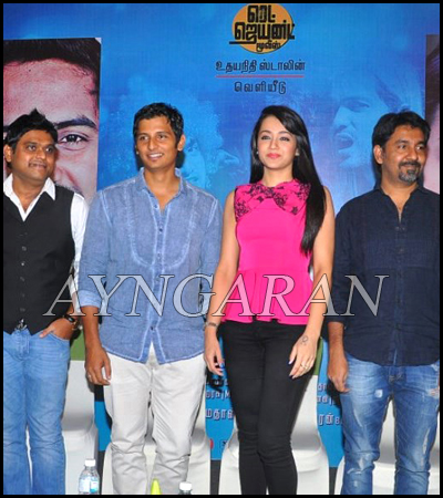 Endrendrum Punnagai Success meet held