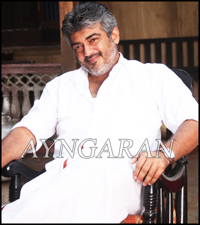 Veeram gets Clean U