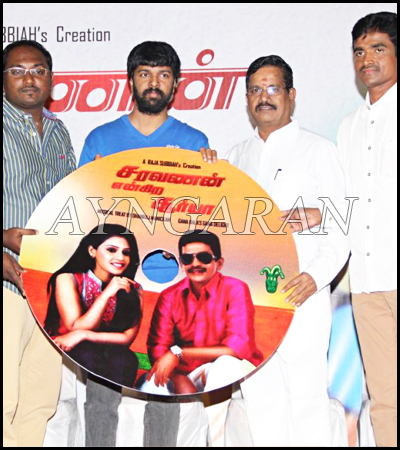 Saravanan Engira Surya Audio Launched