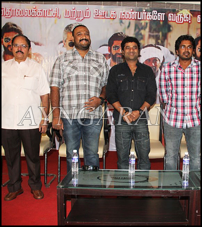 Veeram Press meet held