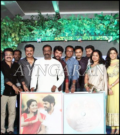 Pulivaal audio Launched