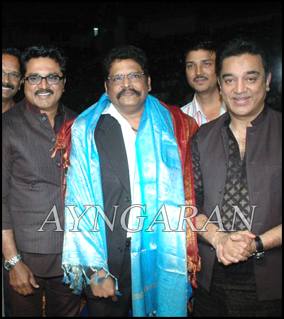 Endrendrum K.S.Ravikumar celebration held