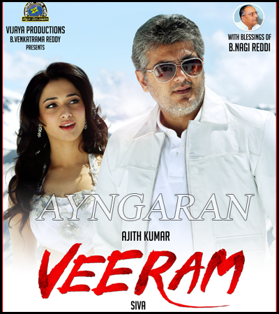 Check Veeram UK Show times