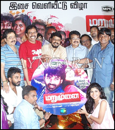 Marumunai Movie Audio Launched