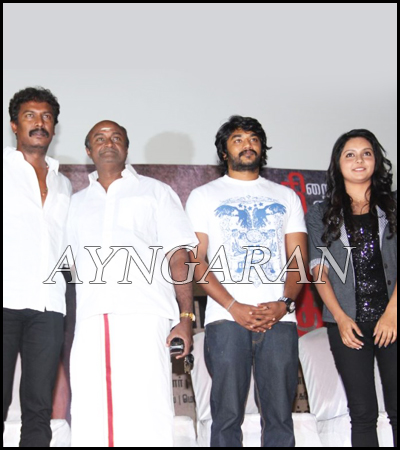 Mosakutti press meet held