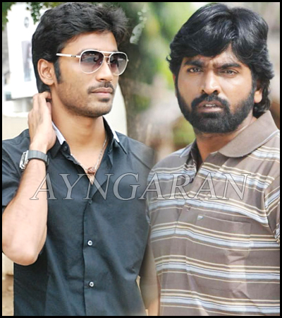 Dhanush and Vijay Sethupathy will do for Raadhika's Production