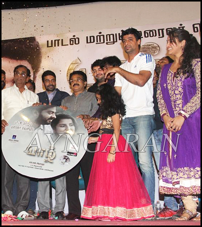 Yaazh Movie Audio Launched