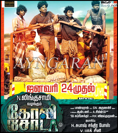 Goli Soda Releasing on Jan 24