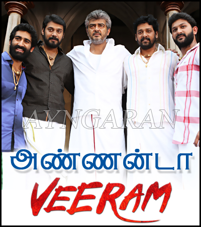 VEERAM - Box Office Hit