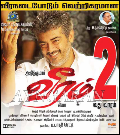 VEERAM Running Successfully 2nd Week