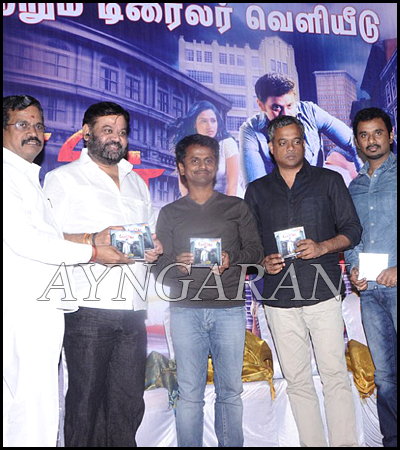 Ner Ethir Audio Launched