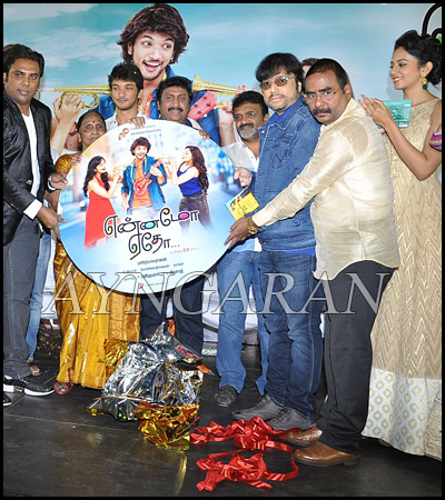 Ennamo Edho Audio Launched