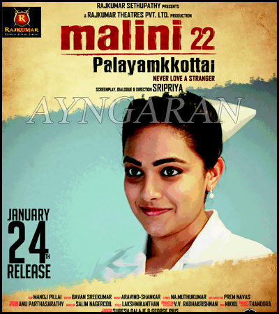 Malini 22 Palayamkottai releasing on Jan 24