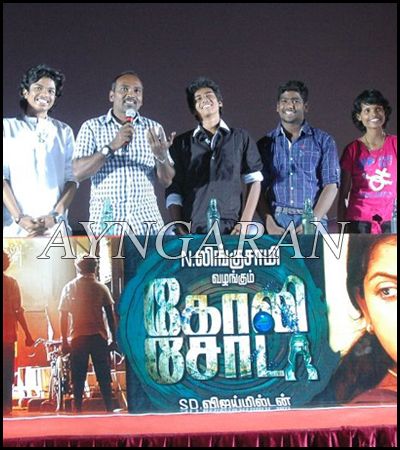 Goli Soda movie press meet held