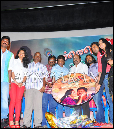 Kannan 1 Kadhali 2 Trailer Launched
