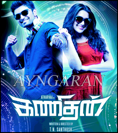 Atharvas's 'Kanithan' First Look revealed