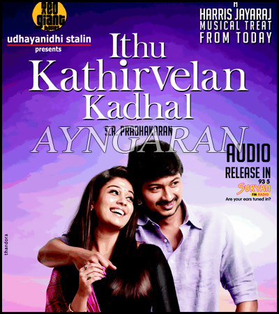 Idhu Kathirvelan Kadhal Audio Releasing today